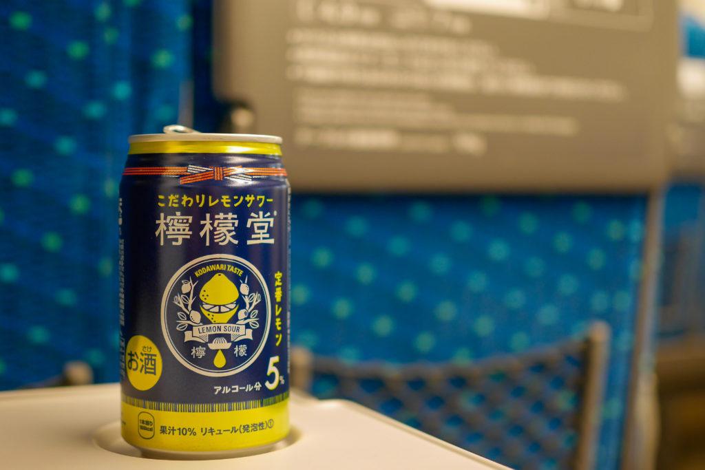 西明石駅が始発の東海道・山陽新幹線、のぞみ100号東京行き 檸檬堂