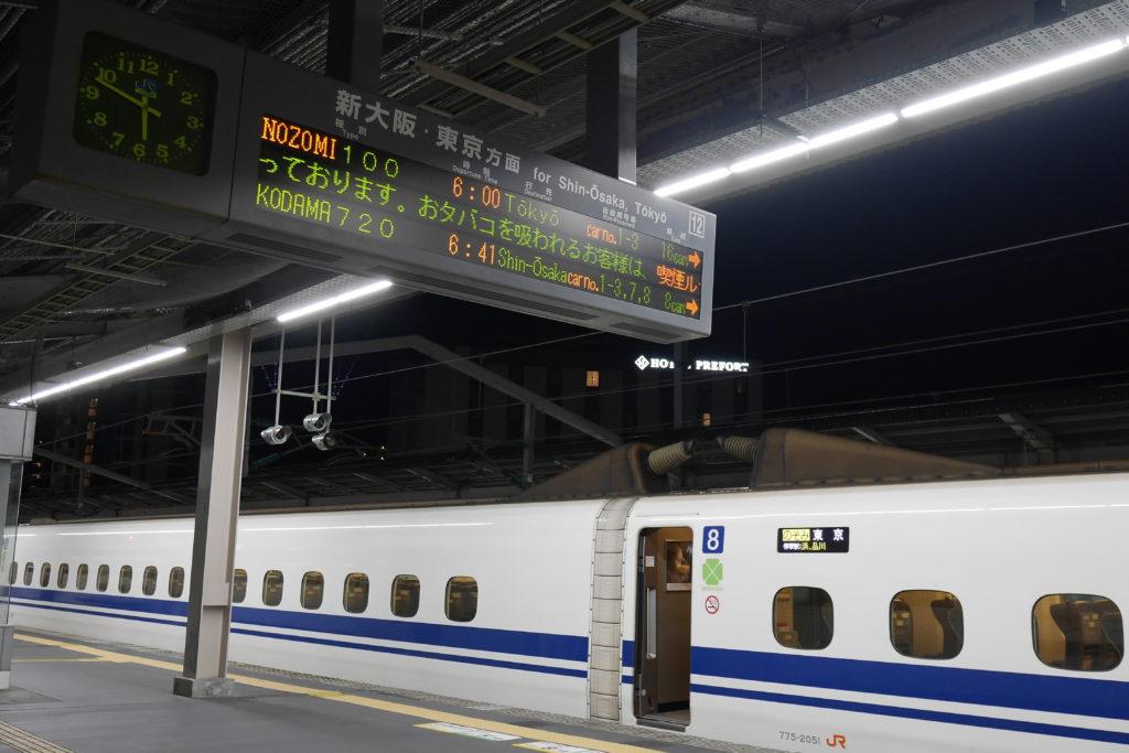 西明石駅が始発の東海道・山陽新幹線、のぞみ100号東京行き